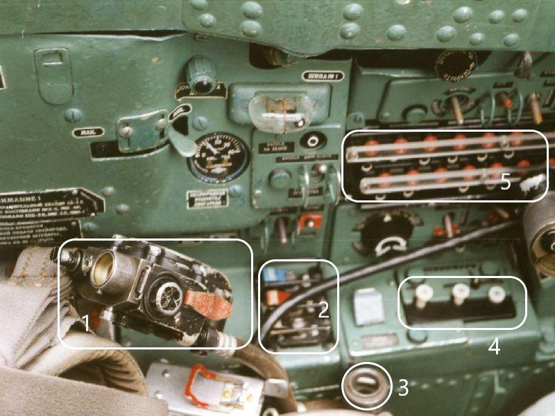 Cockpit links